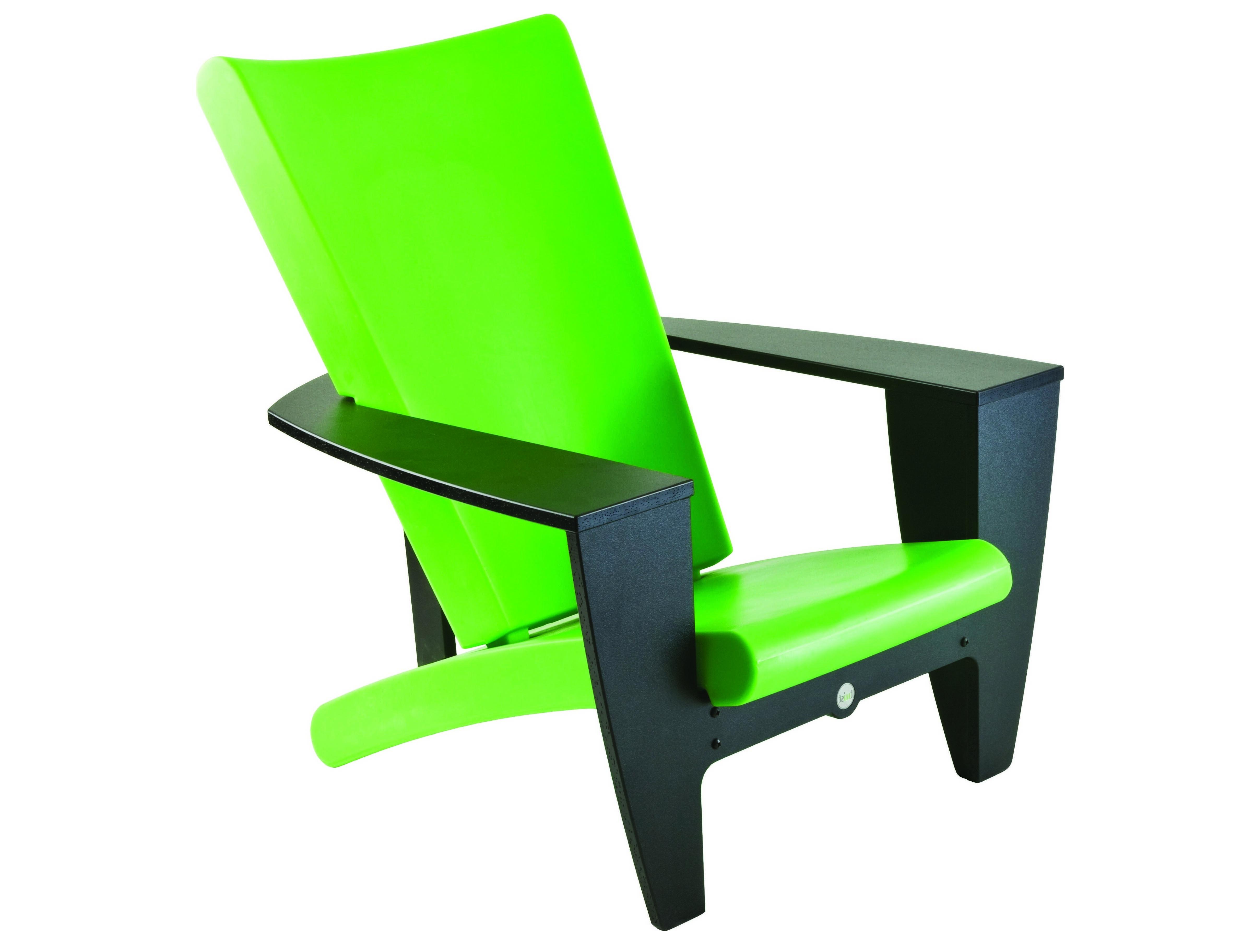 Tropitone Curve Resin Lounge Chair