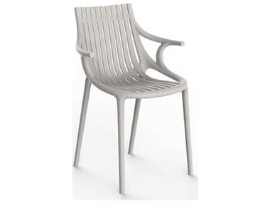 Vondom Outdoor Ibiza Ecru Matte Resin Dining Chair (Set of 4) VOD65044ECRU