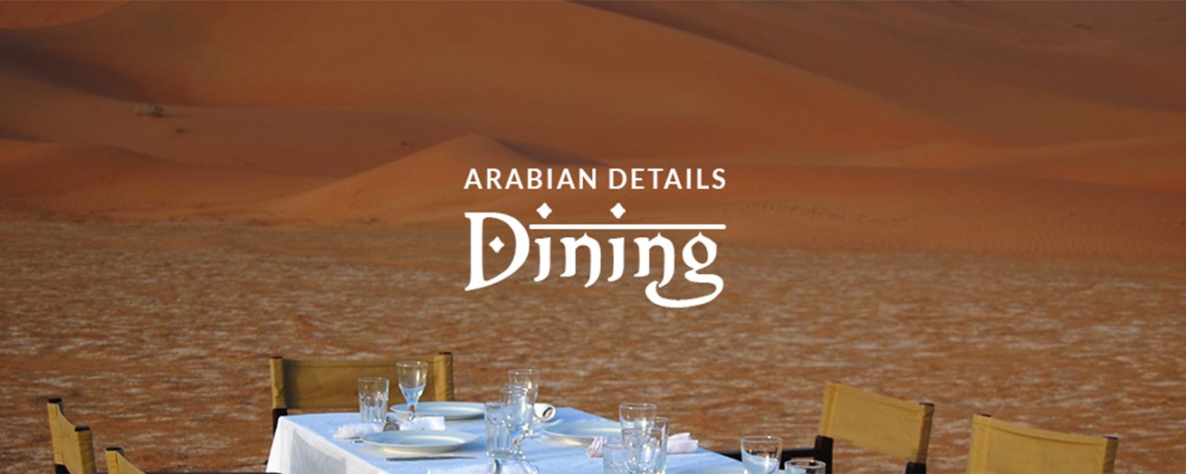 Arabian Dining Room