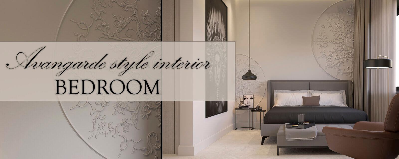 Avangard Style Interior | Bedroom