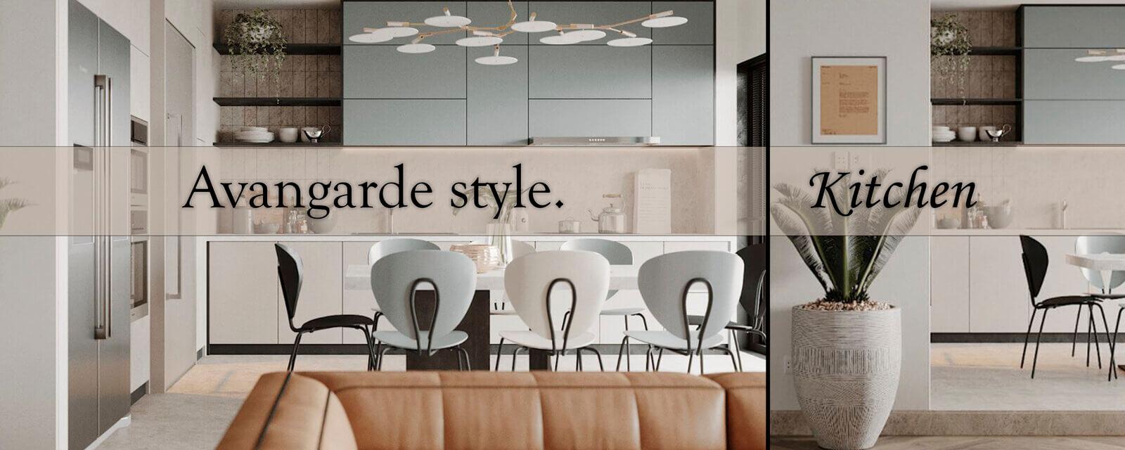 Avangarde Style | Kitchen