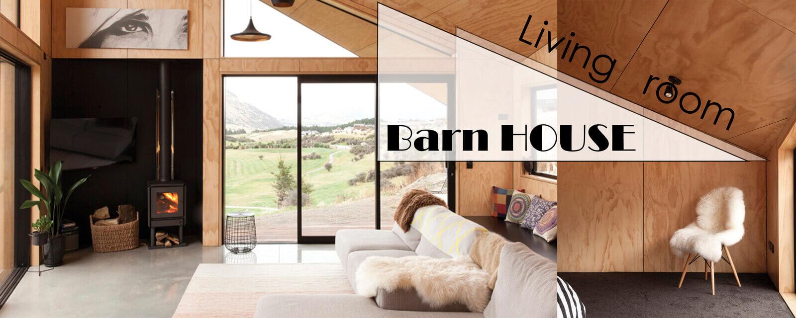 Barn House Style | Living Room