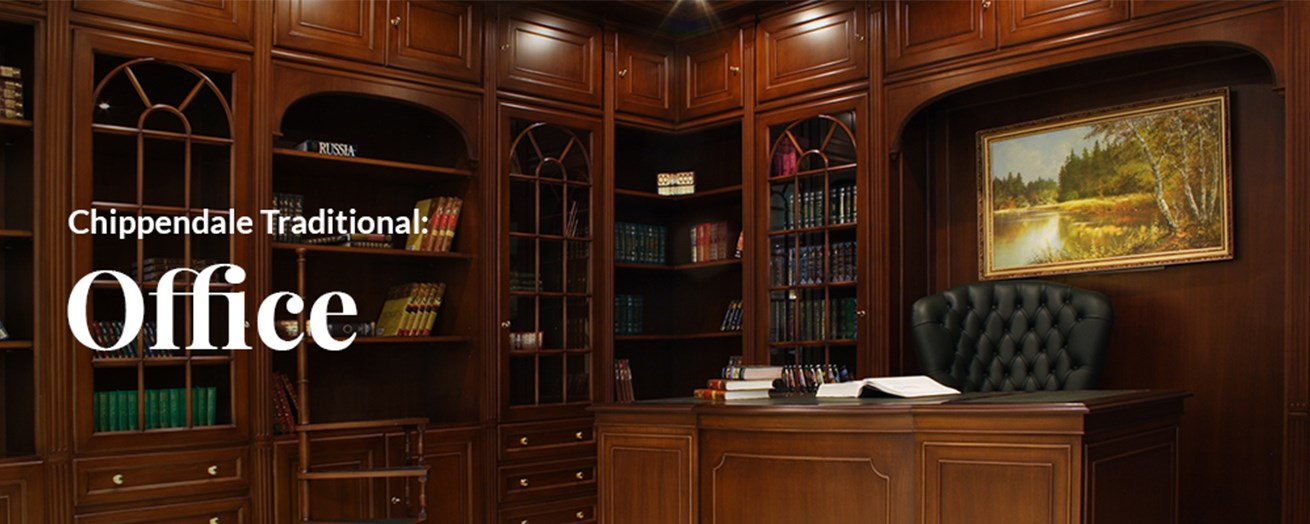 Chippendale Traditional Office