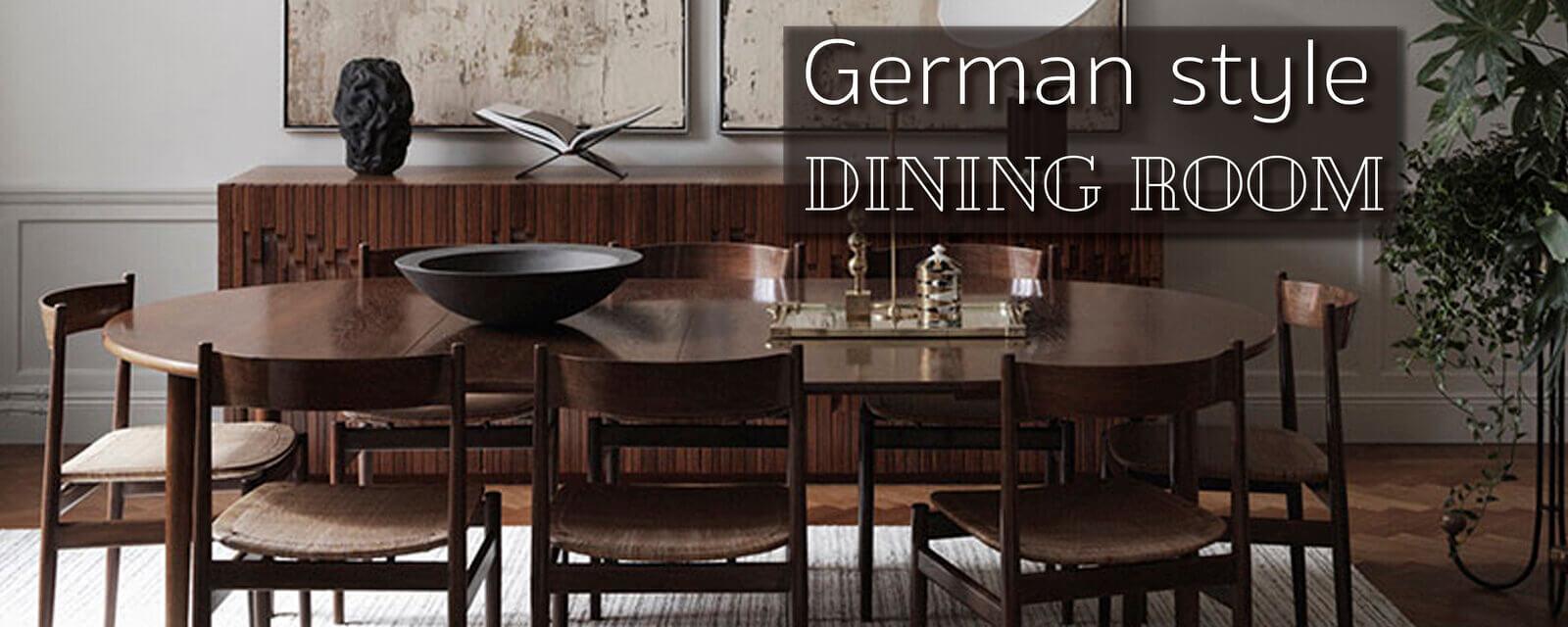 German Style | Dining Room