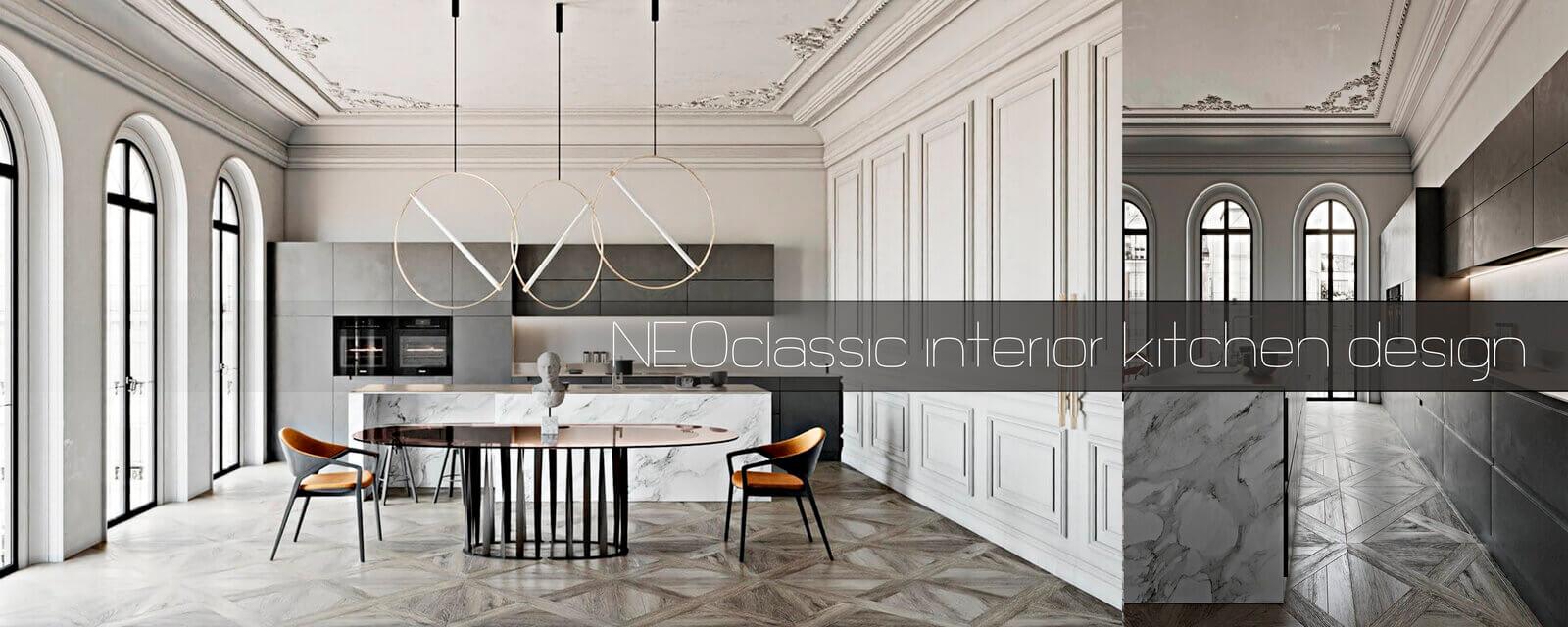 Neoclassic Interior | Kitchen