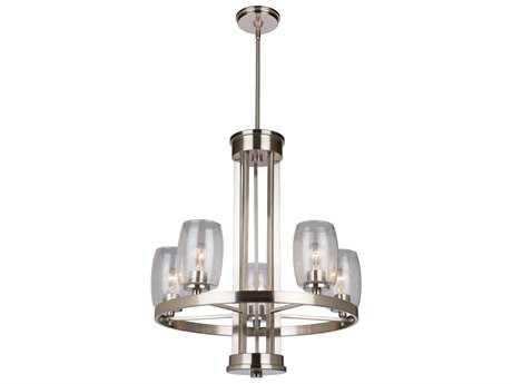 Artcraft Lighting San Antonio Brushed Nickel Five-Light 25.5'' Wide Mini Chandelier