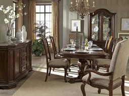 A.R.T. Furniture La Viera Dining Set