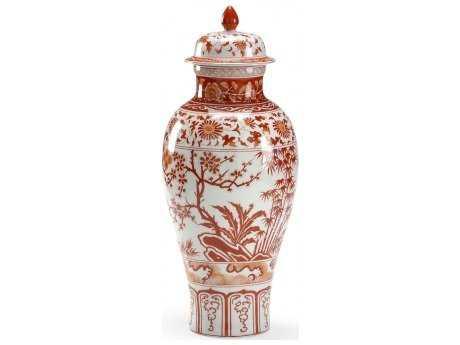 Chelsea House Pumpkin Floral Vase