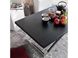 Connubia Living Room Tables Category