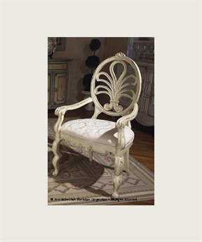 Habersham Adelaide Arm Chair