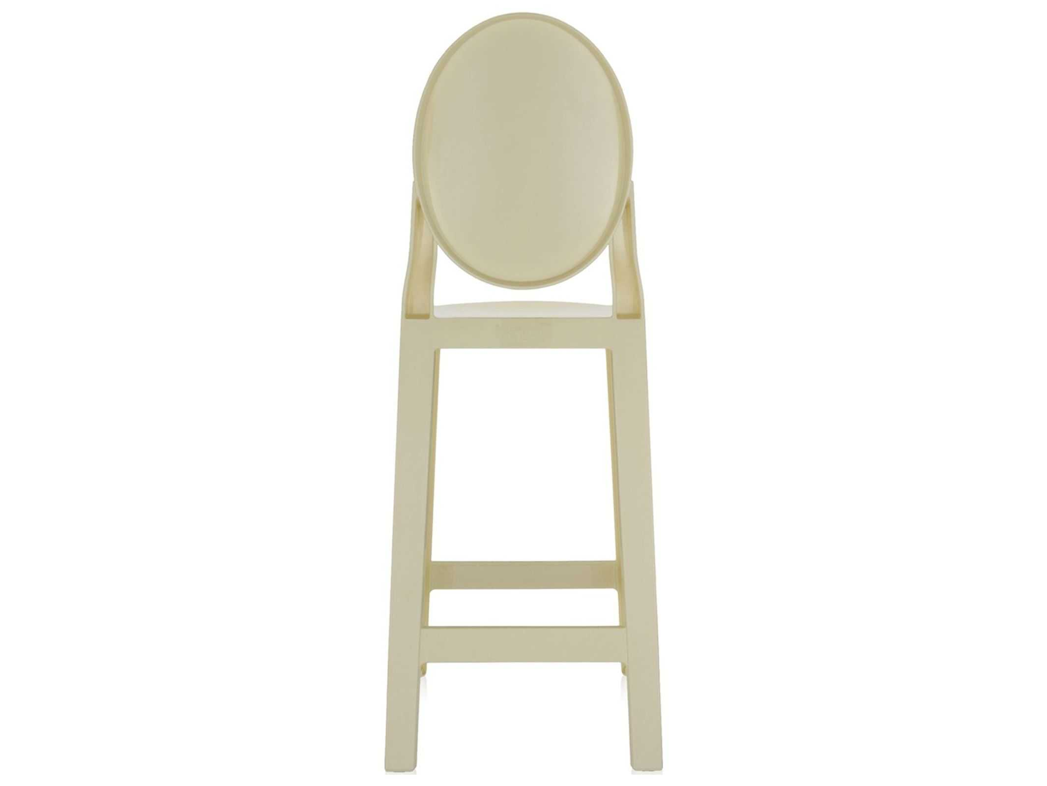 Kartell One More Yellow Counter Stool Sold In 2 Kar5890g1