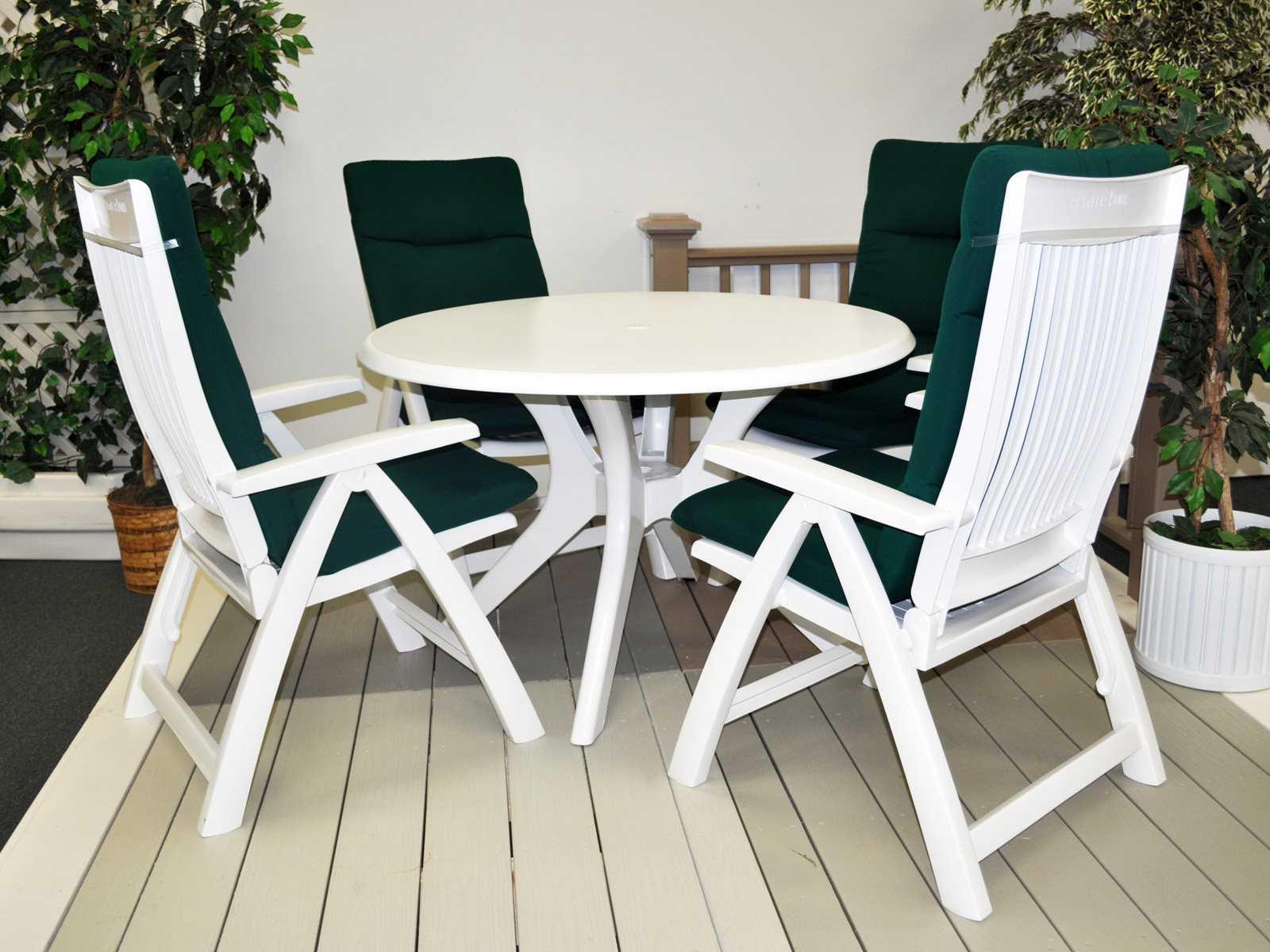 Kettler Roma Resin White Multi Position Lounge Chair
