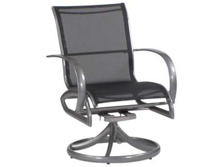 Koverton Modone Aluminum Swivel Rocker