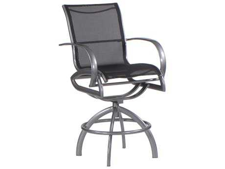 Koverton Modone Aluminum Swivel Bar Stool