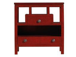 Stanley Furniture Archipelago Ruche 29'' x 18'' Rectangular Bajan Chairside Chest