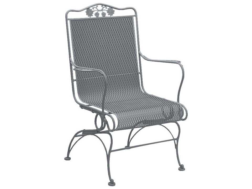 High Back Patio Furniture: Woodard Briarwood High Back Swivel Rocker / High Back