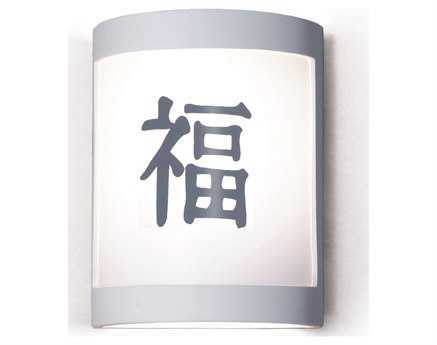 A19 Lighting Silhouette Happy Downlight Wall Sconce A1F200D