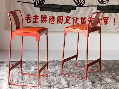 Driade Mingx Steel Dining Low Stool with Back DRH842040