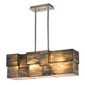 Elk Lighting Cubist Brushed Nickel Four-Light 8'' Wide Chandelier EK720734