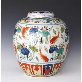 Legend of Asia Multi Colored Famille Verte Pumpkin Porcelain Jar With Fish Motif