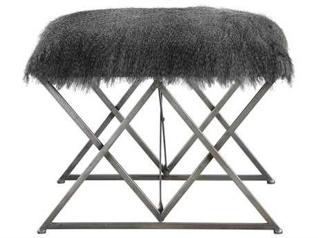 Uttermost Astairess Brown & Silver Tone Stool