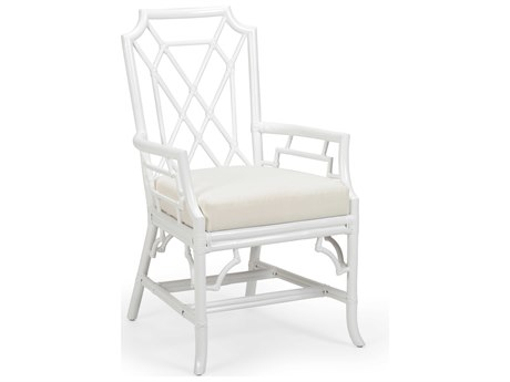 Wildwood Lamps White / Off Arm Dining Chair