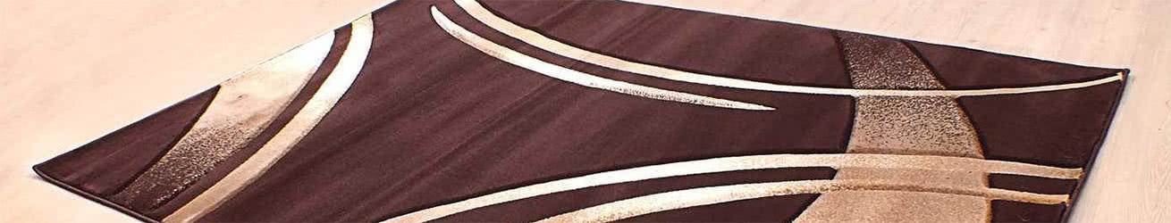 Segma Rugs Banner